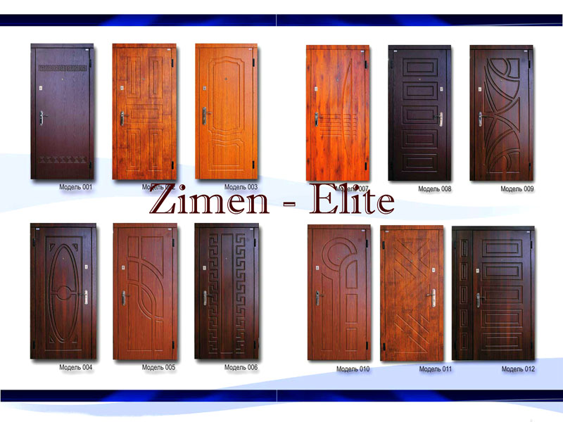 Стальные двери Zimen